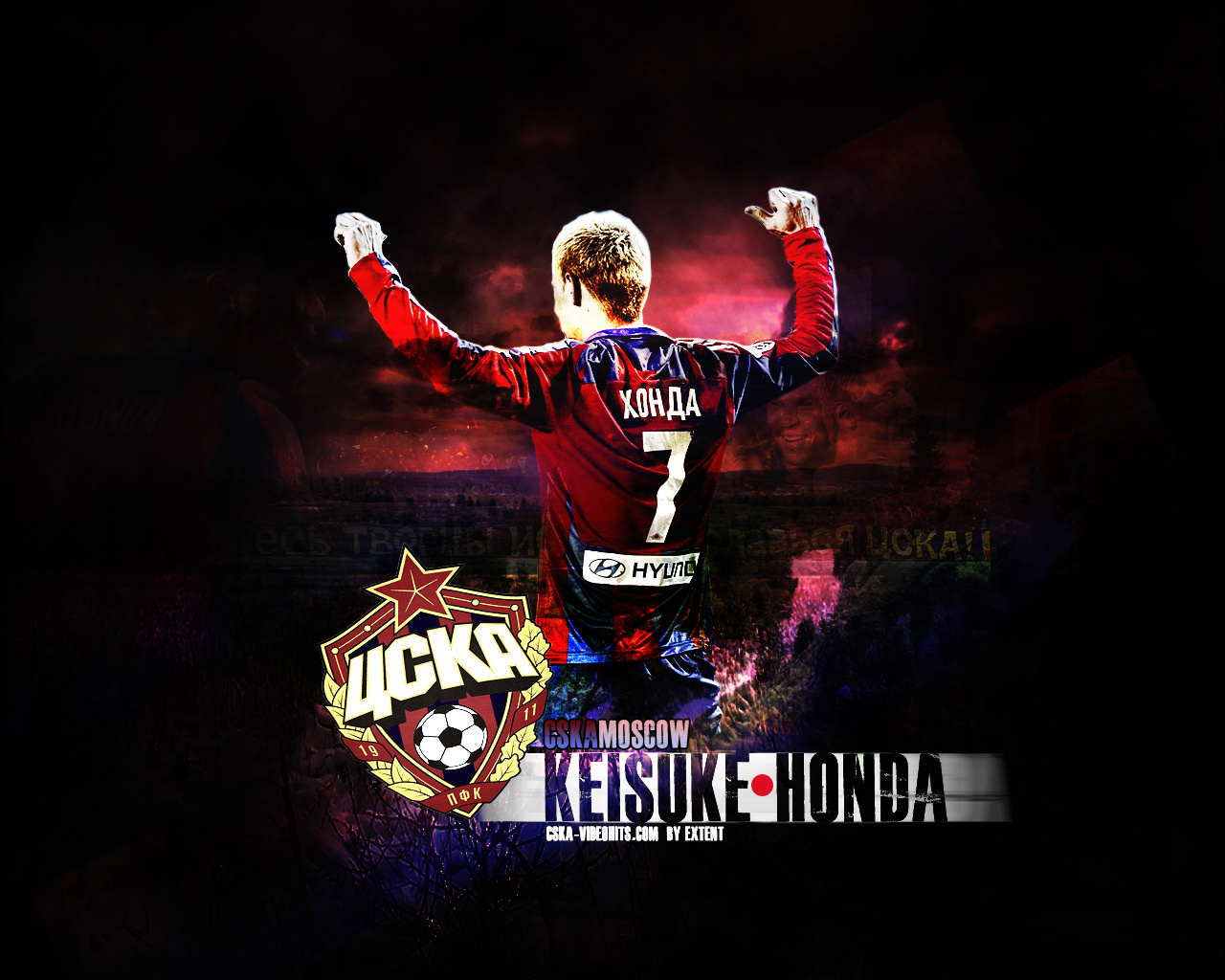 13071 download wallpaper People, Football, Men, Cska screensavers and pictures for free