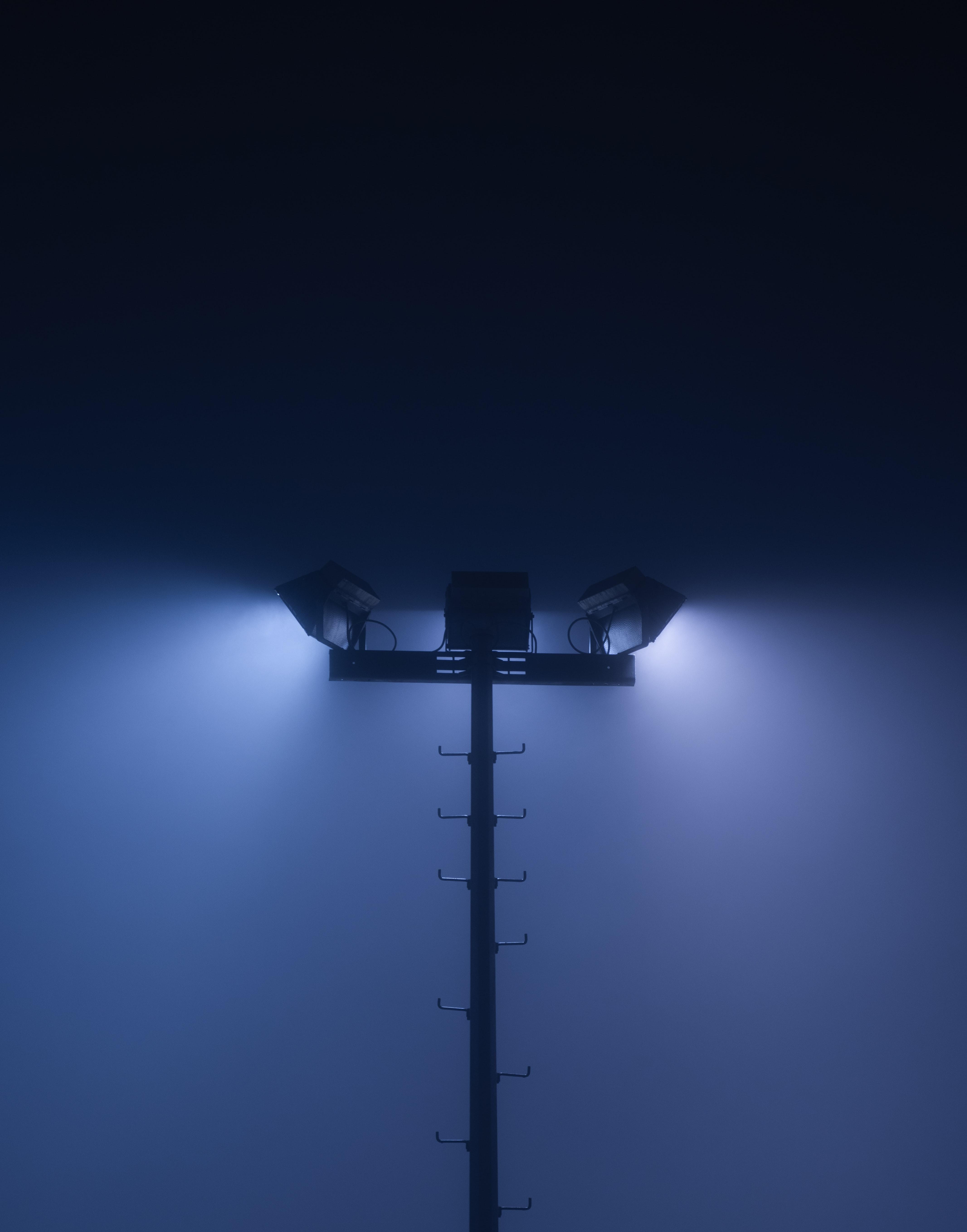 67269 download wallpaper Dark, Lamp, Lantern, Glow, Night, Fog screensavers and pictures for free