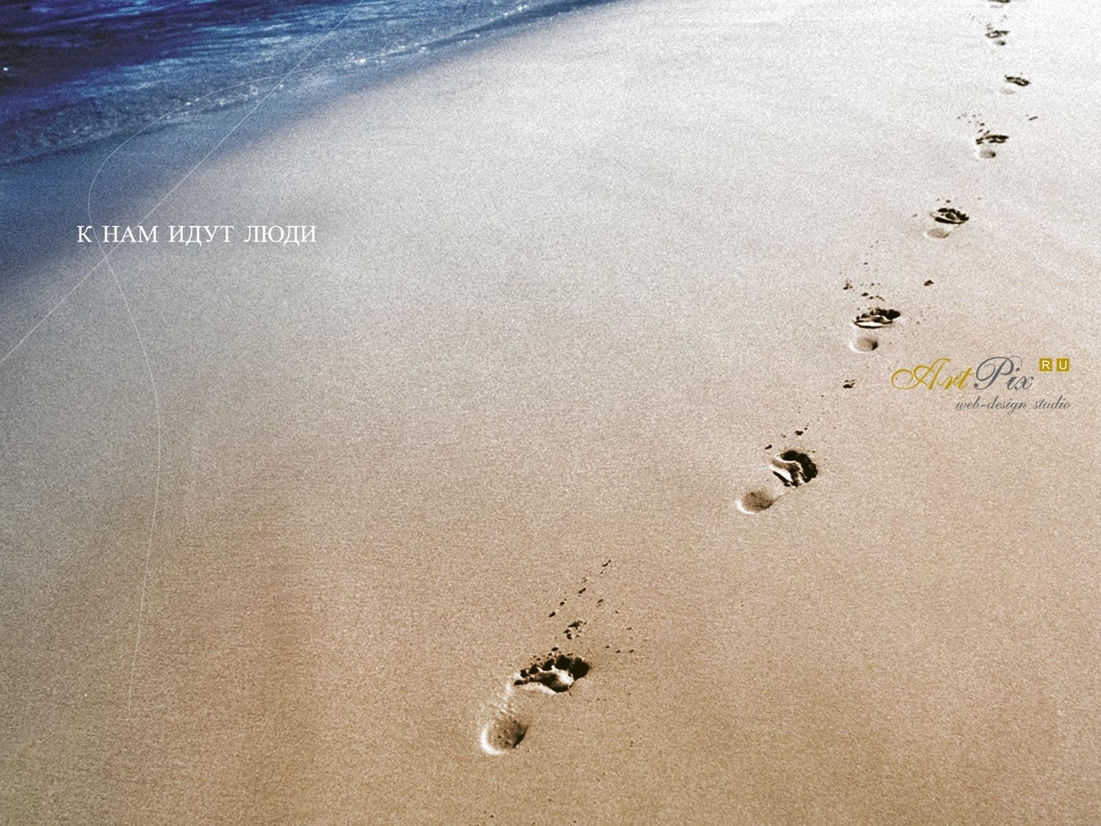 7514 скачать обои Фон, Пляж, Песок - заставки и картинки бесплатно