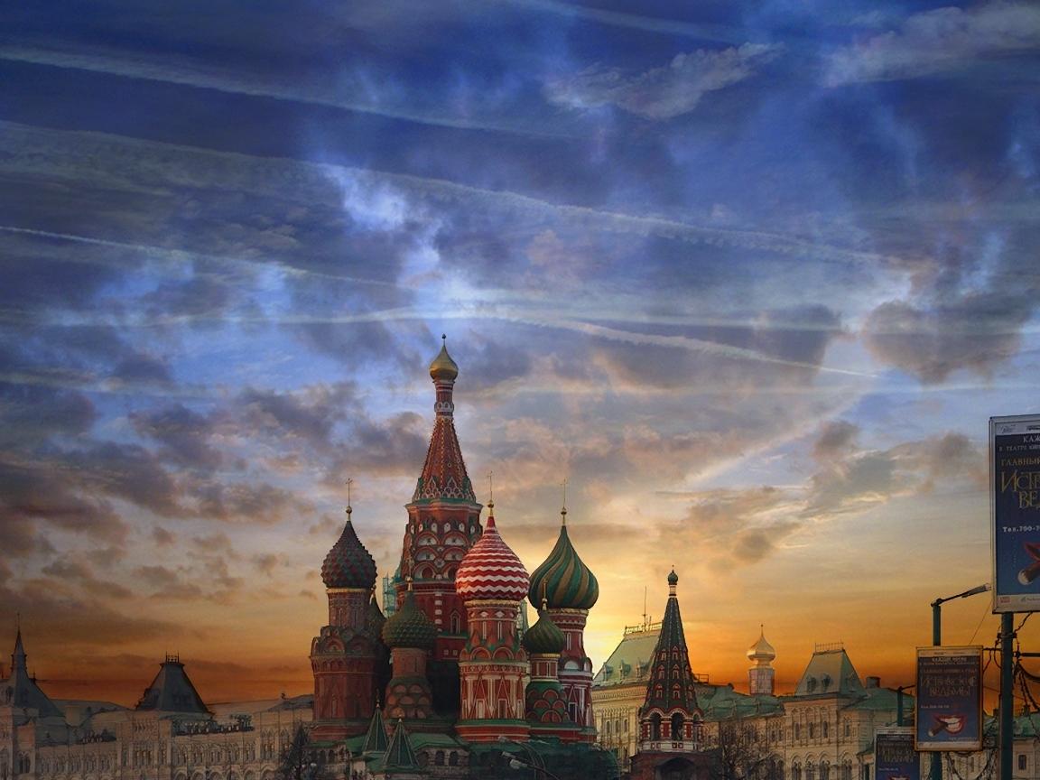 43855 скачать обои Пейзаж, Города, Москва - заставки и картинки бесплатно