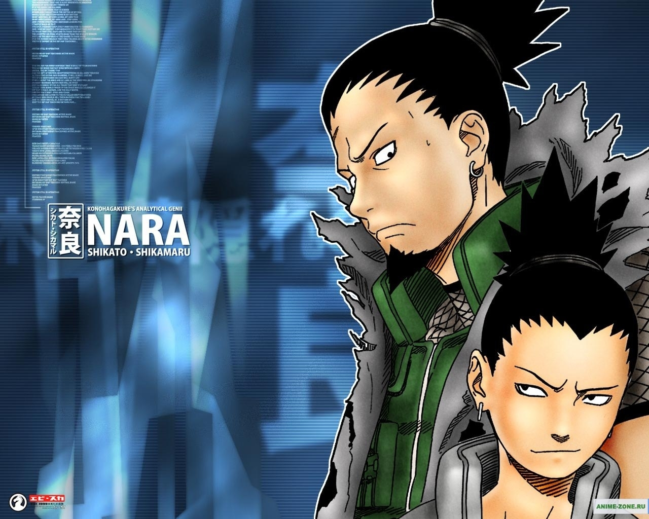 3502 download wallpaper Anime, Men screensavers and pictures for free
