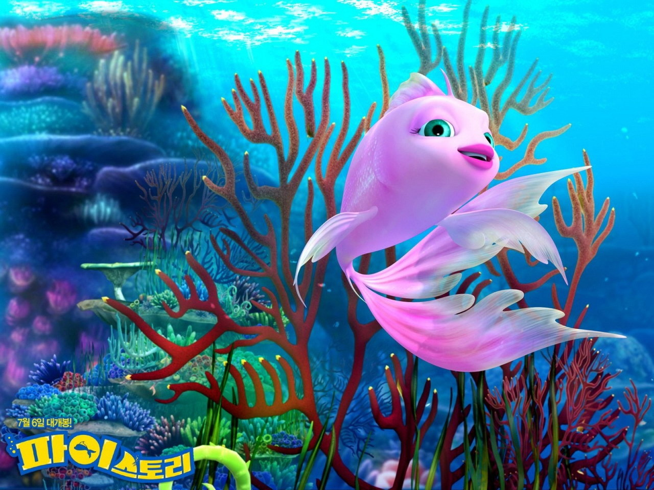 12538 download wallpaper Cartoon, Fishes screensavers and pictures for free