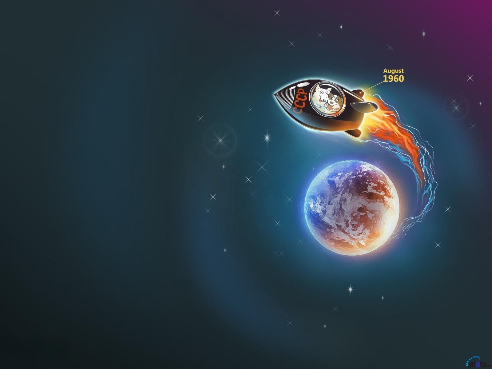 21894 скачать обои Собаки, Планеты, Космос, Рисунки - заставки и картинки бесплатно