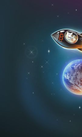 21894 télécharger le fond d'écran Chiens, Planètes, Univers, Dessins - économiseurs d'écran et images gratuitement