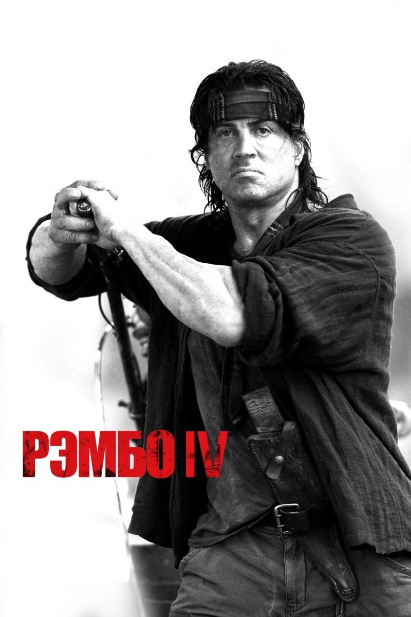 12845 Hintergrundbild herunterladen Kino, Menschen, Schauspieler, Männer, Sylvester Stallone, Rambo - Bildschirmschoner und Bilder kostenlos