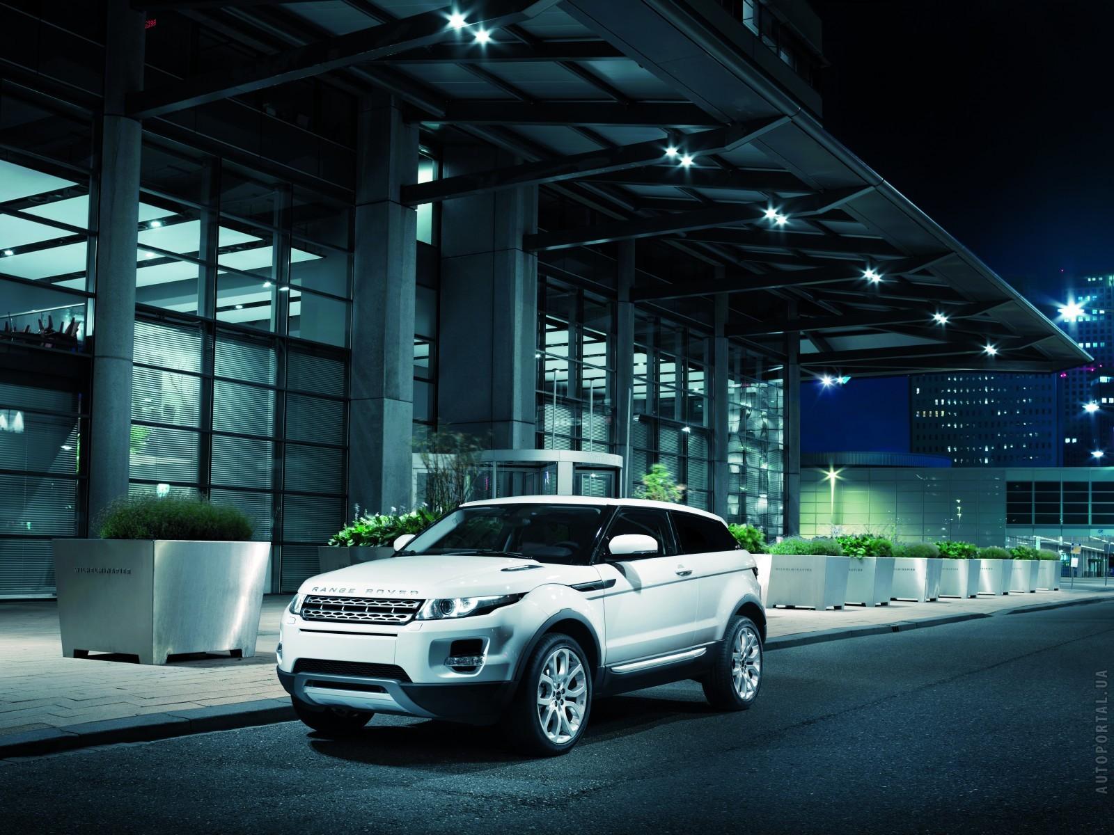 11665 скачать обои Транспорт, Машины, Рендж Ровер (Range Rover) - заставки и картинки бесплатно