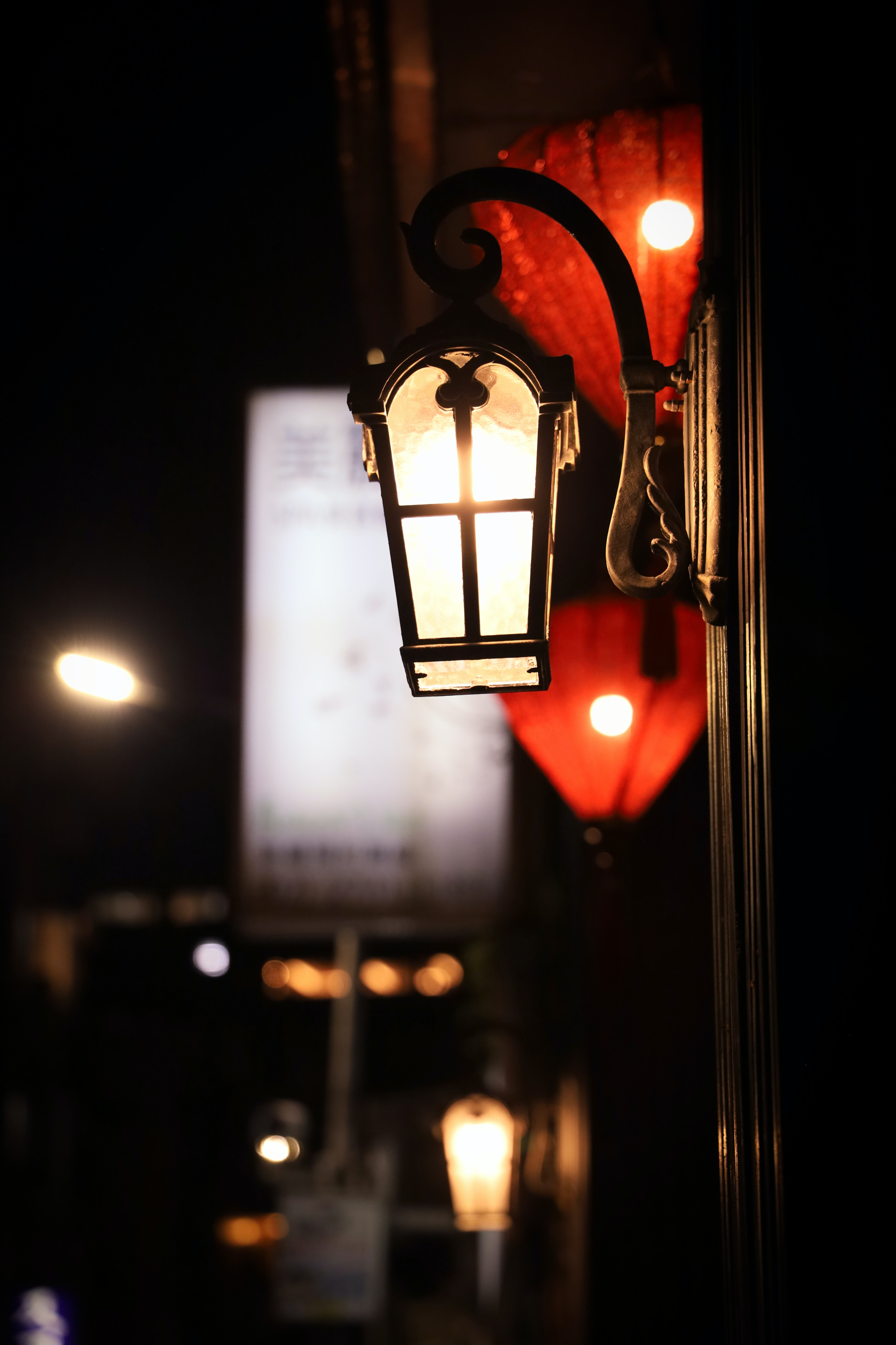 138380 download wallpaper Miscellanea, Miscellaneous, Lamp, Lantern, Glow, Street, Blur, Smooth screensavers and pictures for free