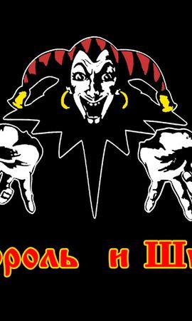 19977 скачать обои Музыка, Фон, Логотипы - заставки и картинки бесплатно