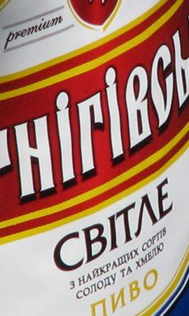 4378 baixar papel de parede Comida, Logos, Bebidas, Cerveja - protetores de tela e imagens gratuitamente