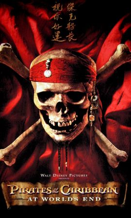 4296 download wallpaper Cinema, Pirates Of The Caribbean screensavers and pictures for free