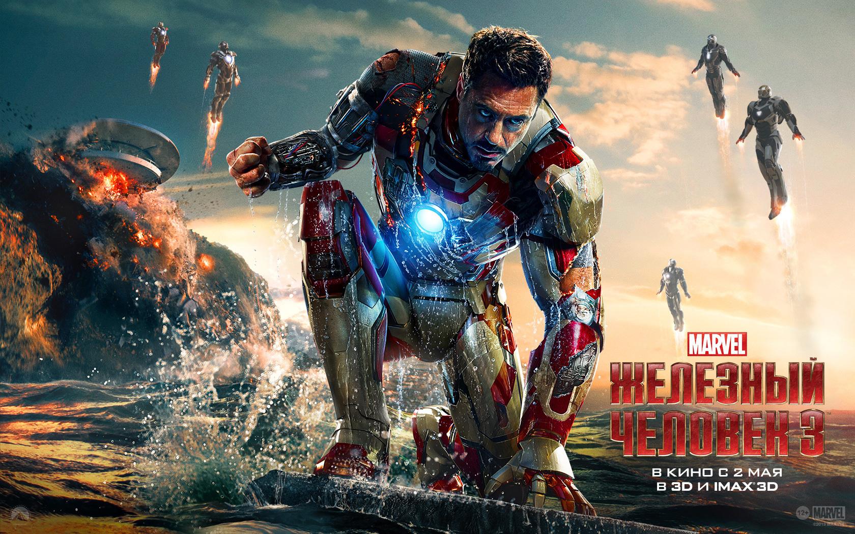 22566 baixar papel de parede Homens, Cinema, Homem De Ferro, Pessoas, Atores, Robert Downey Jr. - protetores de tela e imagens gratuitamente