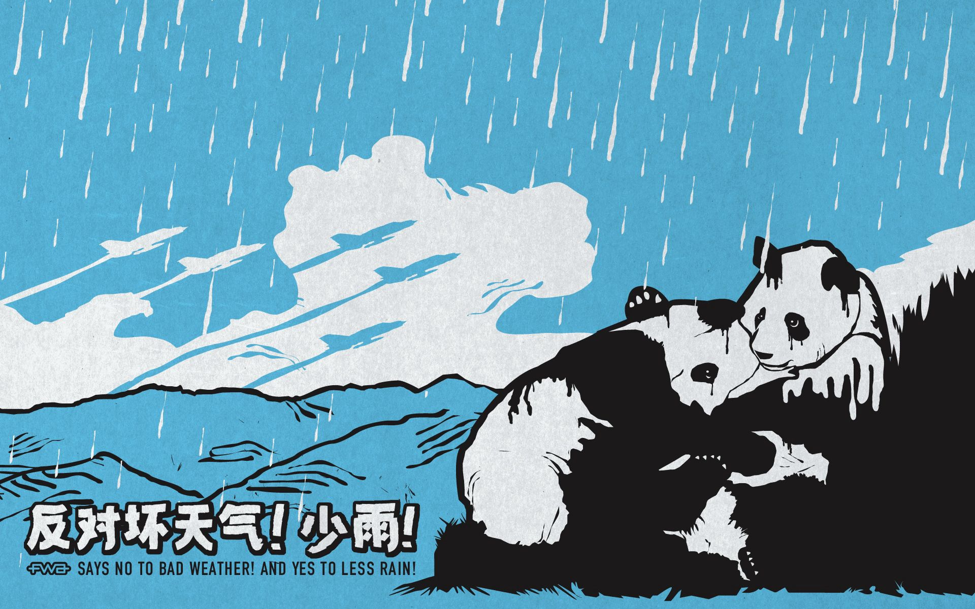 105347 download wallpaper Miscellanea, Miscellaneous, Panda, Couple, Pair, Rain screensavers and pictures for free