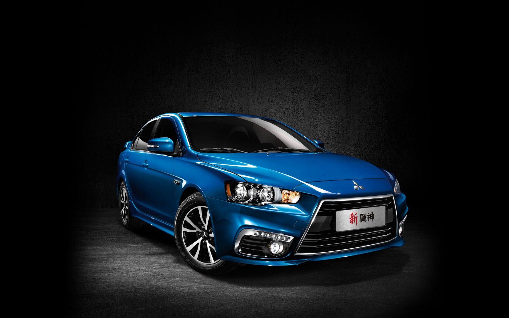 73580 download wallpaper Cars, Mitsubishi, Lancer, Side View screensavers and pictures for free