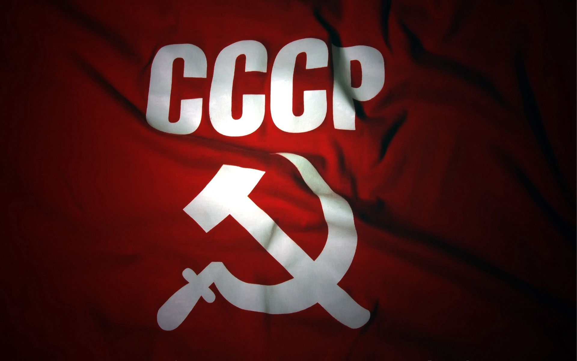 155726 Screensavers and Wallpapers Sssr for phone. Download Sssr, Miscellanea, Miscellaneous, Russia, Flag, Hammer, Sickle pictures for free